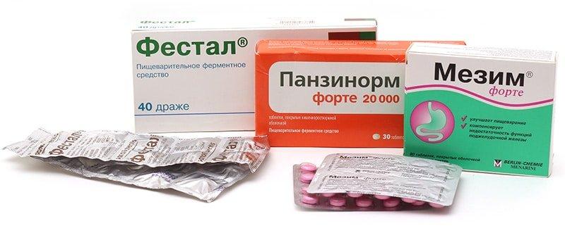 lekarstva-pri-pankreatite