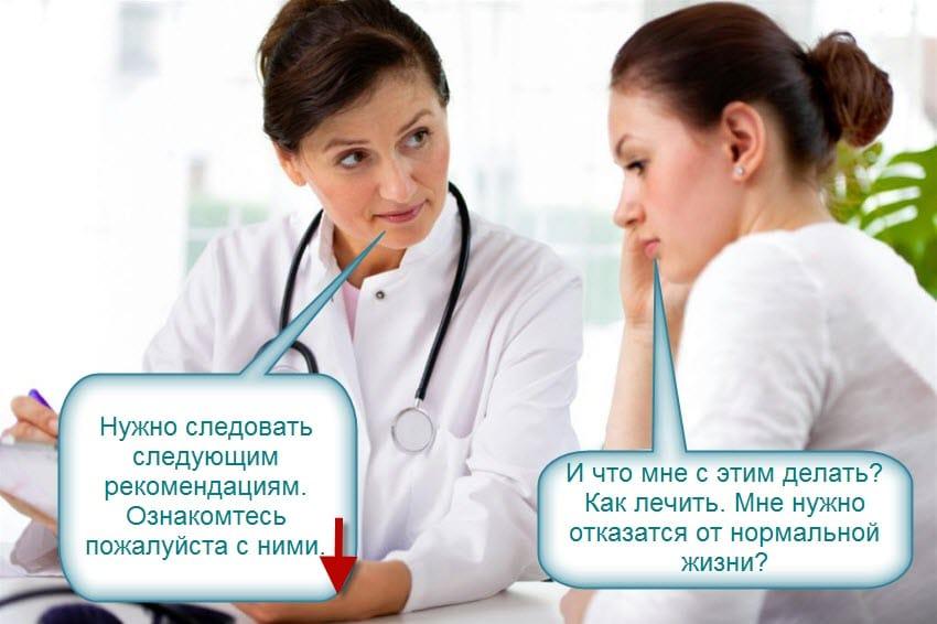 Рак поджелудочной железы при клиническом анализе крови