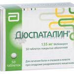 Как принимать Дюспаталин при остром и хроническом панкреатите и холецистите: отзывы, инструкция по применению, цена