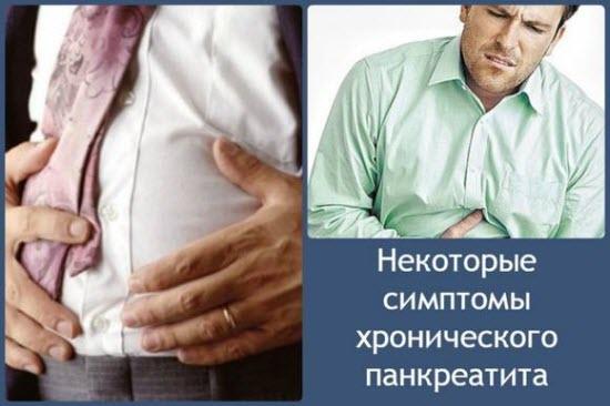 Хронический панкреатит: что это такое и как лечить, диета, что можно есть и что нельзя